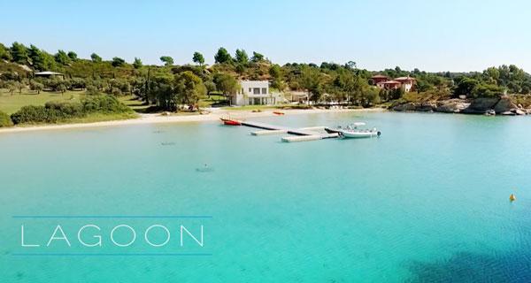 Tiamo Secrets Lagoon